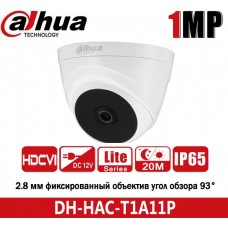 Dahua DH-HAC-T1A11P (2.8 мм) CVI видеокамера на 1 MP