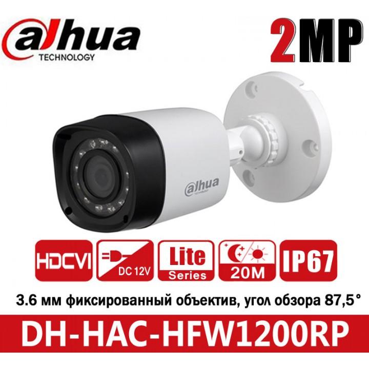 Dahua DH-HAC-HFW1200RP (3.6 мм) CVI видеокамера на 2 MP