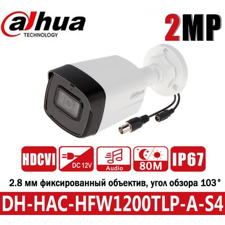 Dahua DH-HAC-HFW1200TLP-A-S4 (2.8 мм) CVI видеокамера на 2 MP