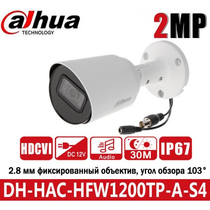 Dahua DH-HAC-HFW1200TP-A-S4 (2.8 мм) CVI видеокамера на 2 MP