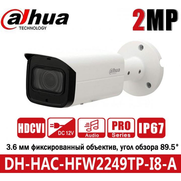 Dahua DH-HAC-HFW2249TP-I8-A (3.6 мм) Starlight CVI видеокамера на 2 MP