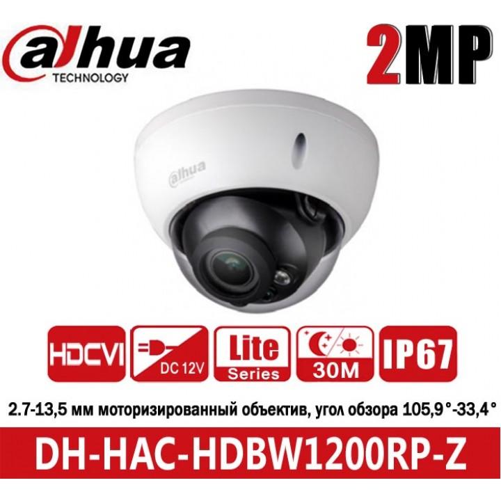 Dahua DH-HAC-HDBW1200RP-Z (2.7-13.5 мм) CVI видеокамера на 2 MP