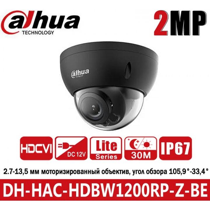 Dahua DH-HAC-HDBW1200RP-Z-BE (2.7-13.5 мм) CVI видеокамера на 2 MP