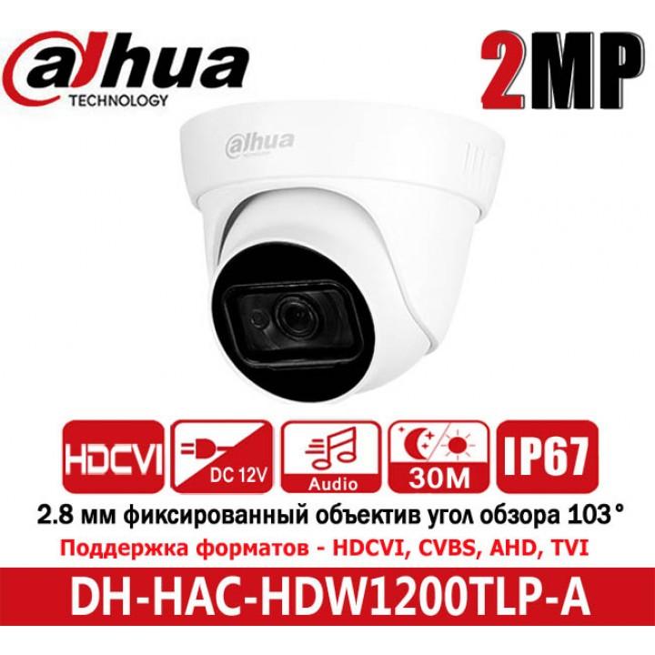 Dahua DH-HAC-HDW1200TLP-A (2.8 мм) CVI видеокамера на 2 MP