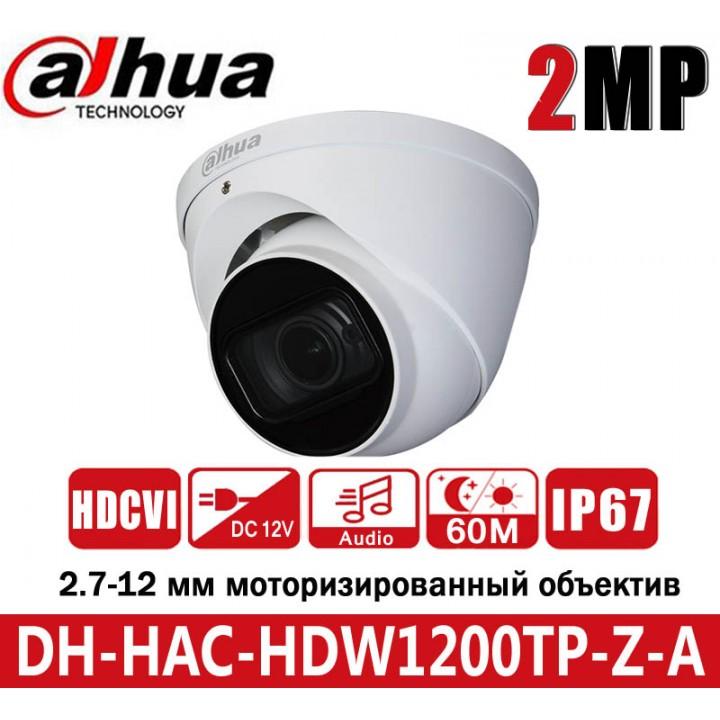 Dahua DH-HAC-HDW1200TP-Z-A (2.7 - 12 мм) CVI видеокамера на 2 MP