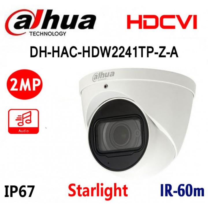 Dahua DH-HAC-HDW2241TP-Z-A (2.7 - 13.5 мм) Starlight CVI видеокамера на 2 MP