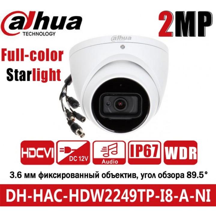 Dahua DH-HAC-HDW2249TP-I8-A-NI (3.6 мм) CVI видеокамера на 2 MP
