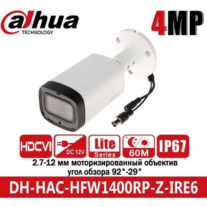 Dahua DH-HAC-HFW1400RP-Z-IRE6 (2.8-12 мм) CVI видеокамера на 4 MP