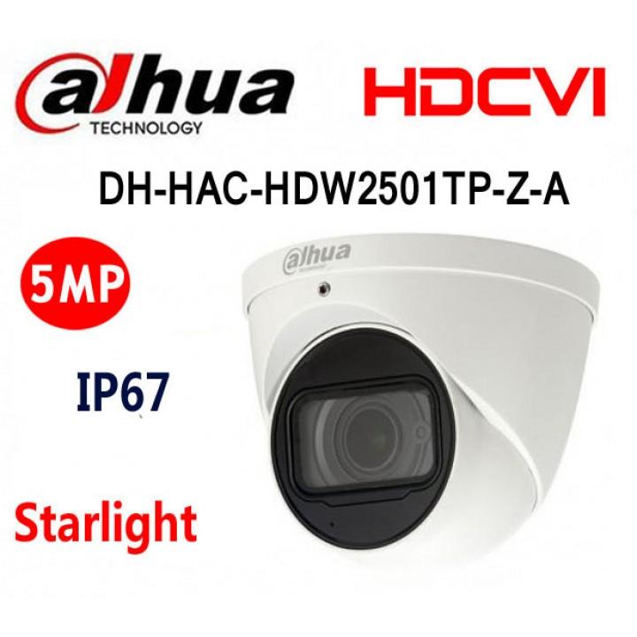 Dahua DH-HAC-HDW2501TP-Z-A (2.7 + 13.5 мм) Starlight CVI видеокамера на 5 MP