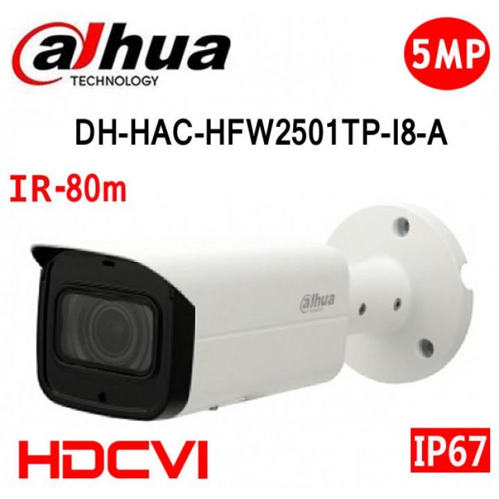 Dahua DH-HAC-HFW2501TP-I8-A (3.6 мм) Starlight CVI видеокамера на 5 MP
