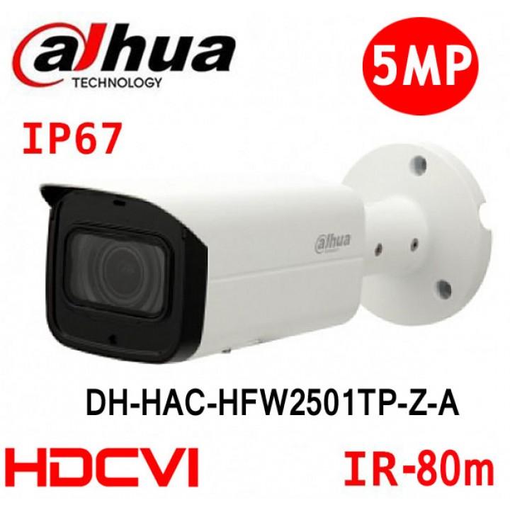 Dahua DH-HAC-HFW2501TP-Z-A (2.7 - 13.5 мм) Starlight CVI видеокамера на 5 MP