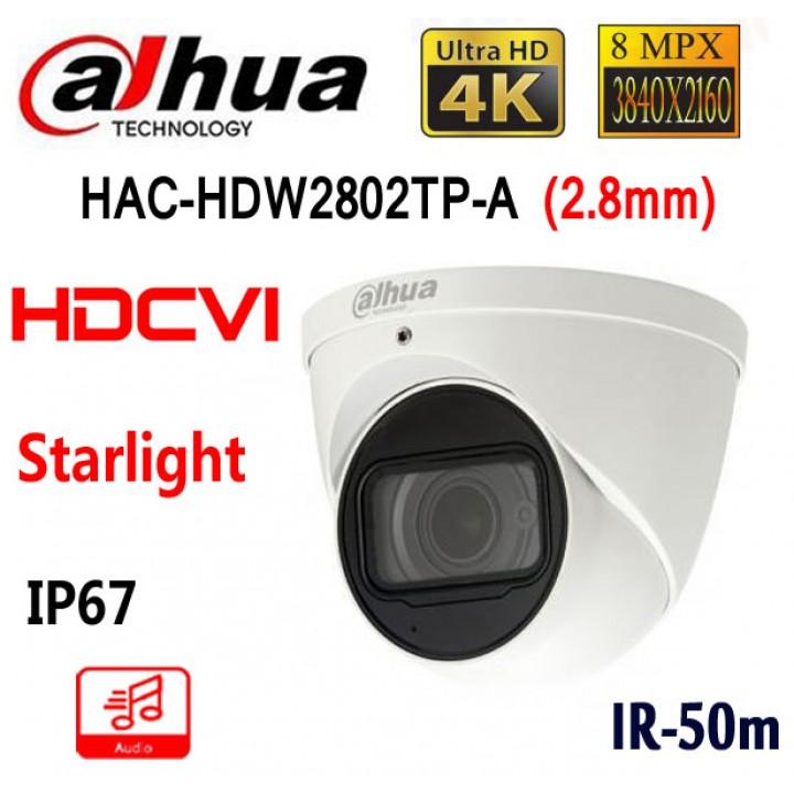 Dahua HAC-HDW2802TP-A (2.8 мм) Starlight CVI видеокамера на 8 MP