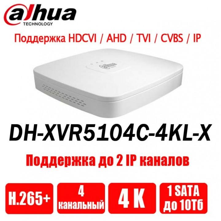Dahua DH-XVR5104C-4KL-X на 4 камеры видеорегистратор