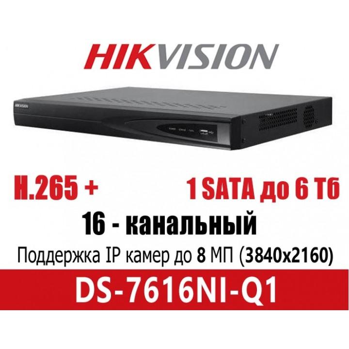 HikVision DS-7616NI-Q1 на 16 камер IP видеорегистратор