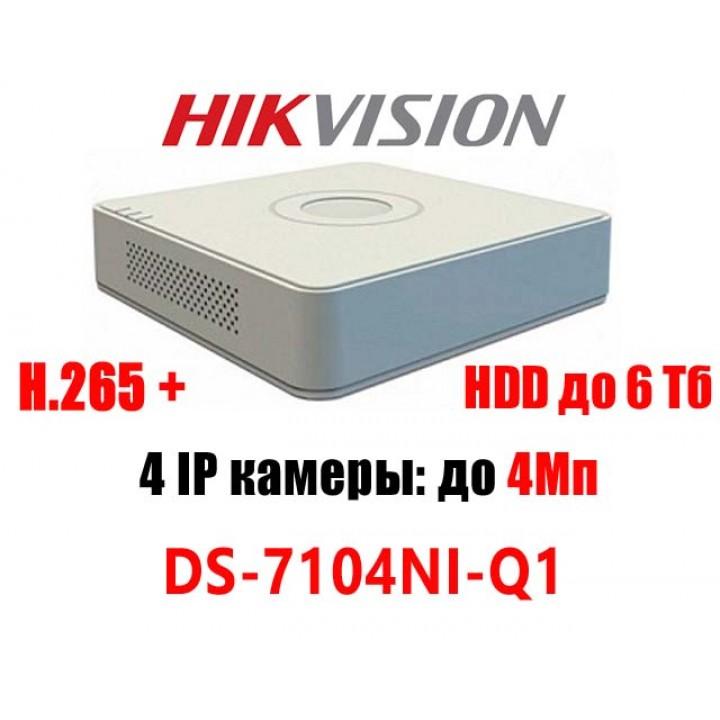 HikVision DS-7104NI-Q1 на 4 камеры IP видеорегистратор