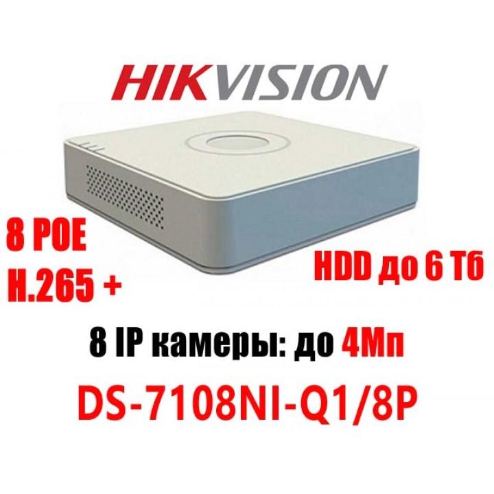 HikVision DS-7108NI-Q1/8P на 8 камер IP видеорегистратор