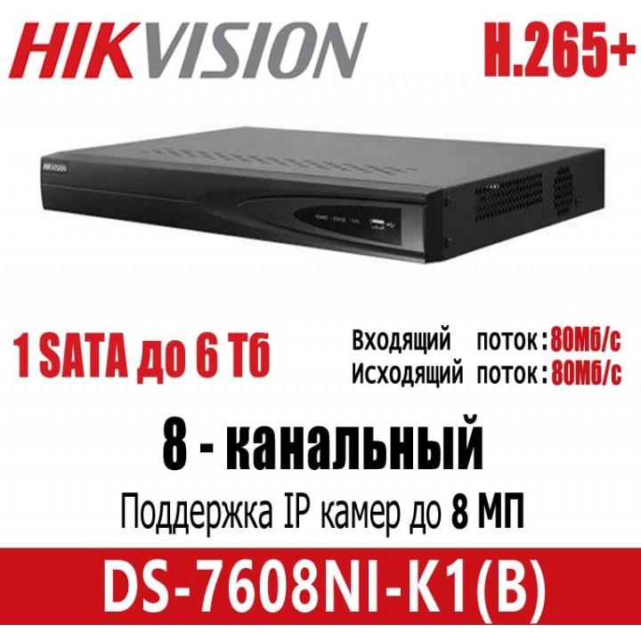 Hikvision DS-7608NI-K1(B) на 8 камер IP видеорегистратор