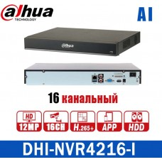 Dahua DHI-NVR4216-I на 16 камер IP видеорегистратор