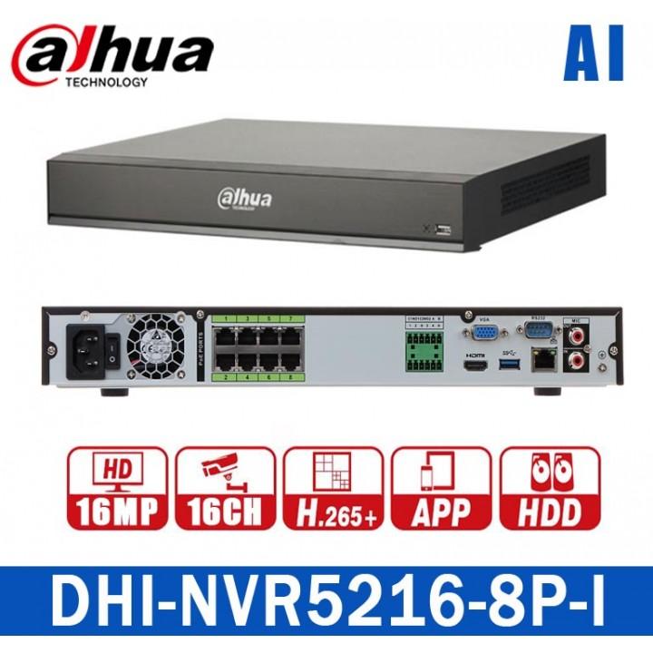 Dahua DHI-NVR5216-8P-I на 16 камер и 8PoE IP видеорегистратор