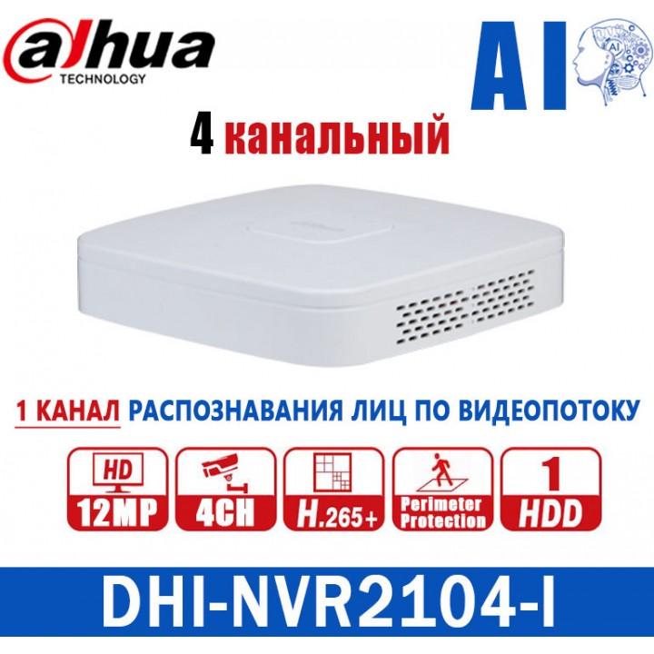 Dahua DHI-NVR2104-I на 4 камеры IP видеорегистратор