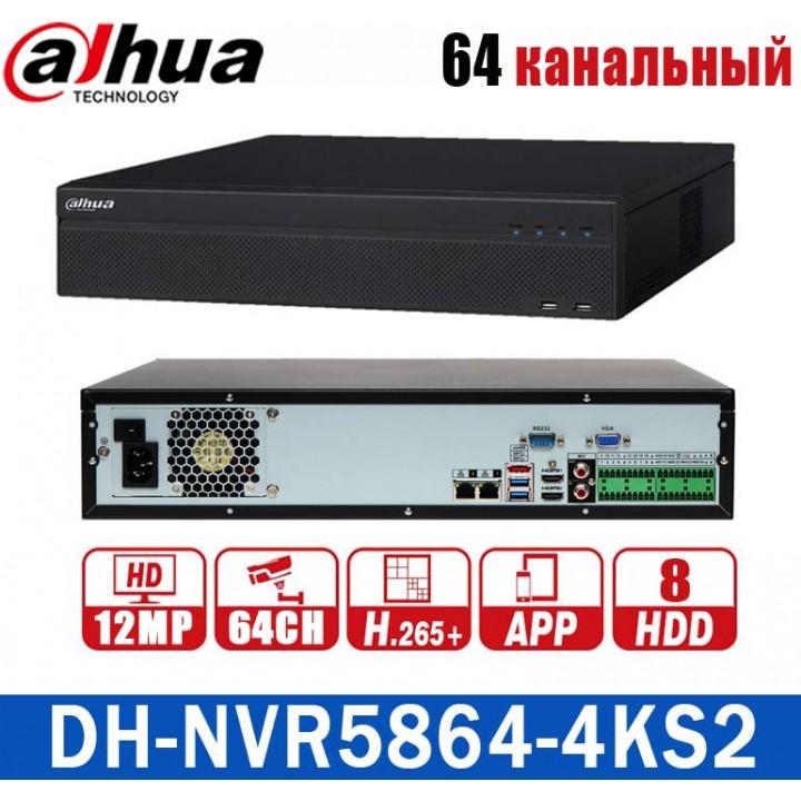 Dahua DH-NVR5864-4KS2 на 64 камеры IP видеорегистратор