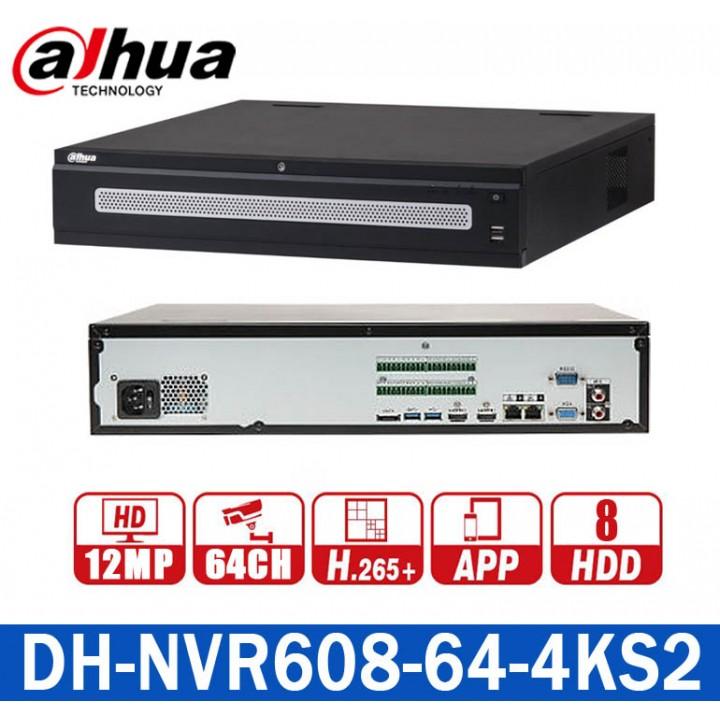Dahua DH-NVR608-64-4KS2 на 64 камеры 4K IP видеорегистратор