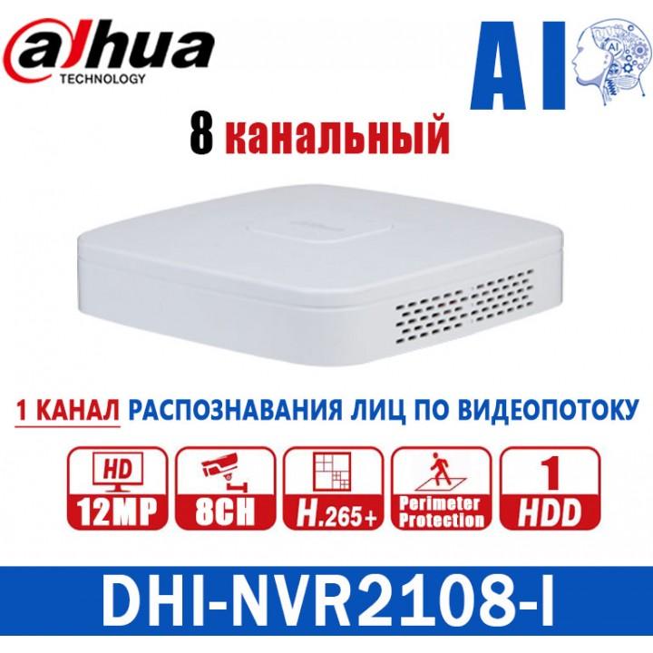 Dahua DHI-NVR2108-I на 8 камер IP видеорегистратор