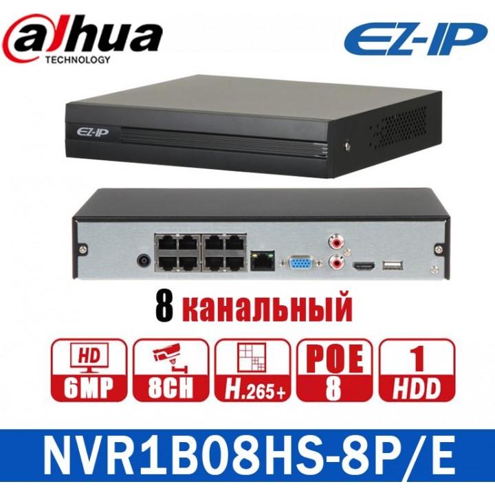 Dahua NVR1B08HS-8P/E на 8 камер IP видеорегистратор