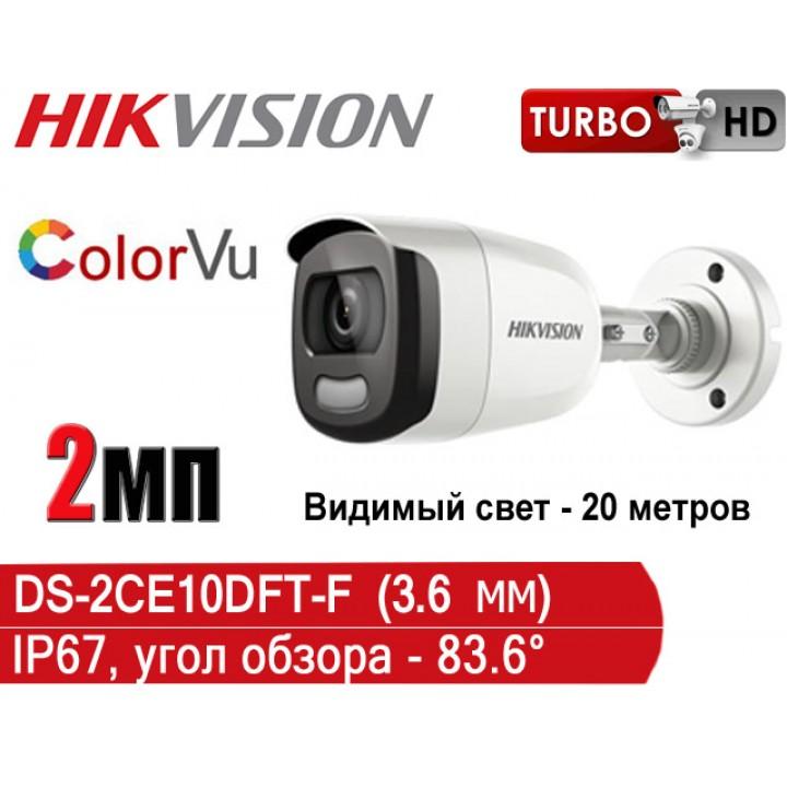 HikVision DS-2CE10DFT-F (3.6 мм) ColorVu HD-TVI видеокамера 2 MP