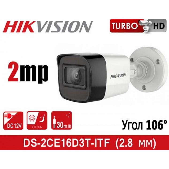 HikVision DS-2CE16D3T-ITF (2.8 мм) HD-TVI видеокамера 2 MP