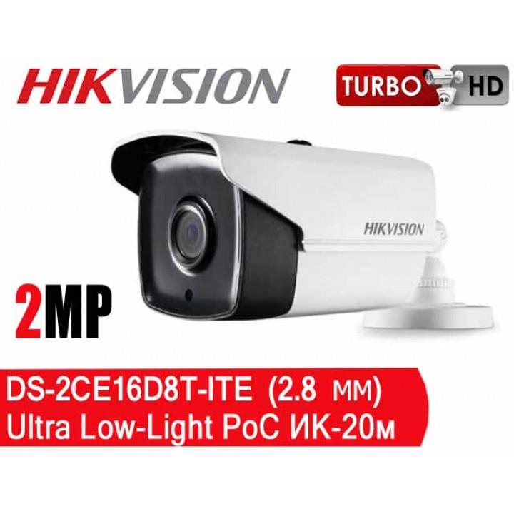 HikVision DS-2CE16D8T-ITE (2.8 мм) HD-TVI PoC видеокамера 2 MP