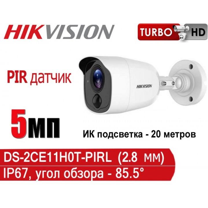 HikVision DS-2CE11H0T-PIRL (2.8 мм) PIR HD-TVI видеокамера 5 MP