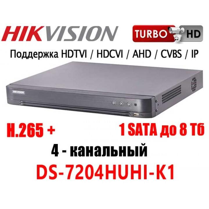 HikVision DS-7204HUHI-K1 HD-TVI видеорегистратор на 4 камеры