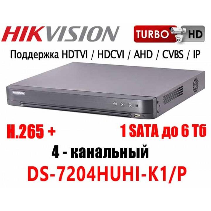HikVision DS-7204HUHI-K1/P (PoC) HD-TVI видеорегистратор на 4 камеры