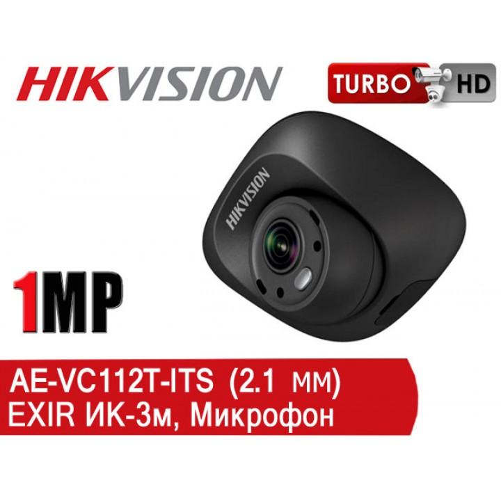 HikVision AE-VC112T-ITS (2.1 мм) HD-TVI видеокамера 1 MP