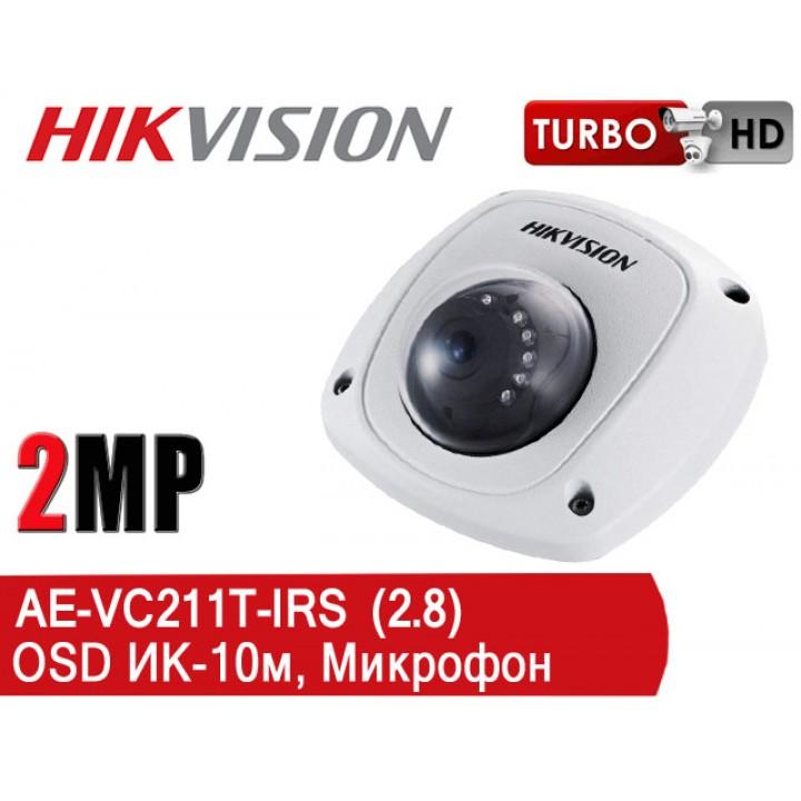 HikVision AE-VC211T-IRS (2.8 мм) HD-TVI видеокамера 2 MP