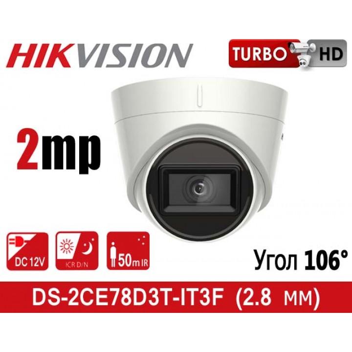 HikVision DS-2CE78D3T-IT3F (2.8 мм) HD-TVI видеокамера 2 MP