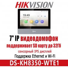 "Hikvision DS-KH8350-WTE1 7"" Wi-Fi IP видеодомофон"