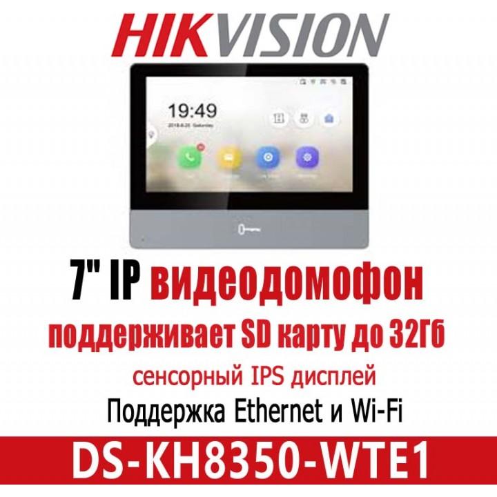 "Hikvision DS-KH8350-WTE1 7"" Wi-Fi IP видеодомофон"