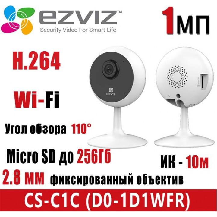 Ezviz CS-C1C (D0-1D1WFR) Wi-Fi IP видеокамера на 1 MP