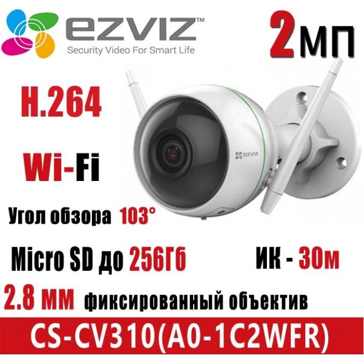 EZVIZ CS-CV310(A0-1C2WFR) (2.8 мм) Wi-Fi IP видеокамера на 2 MP