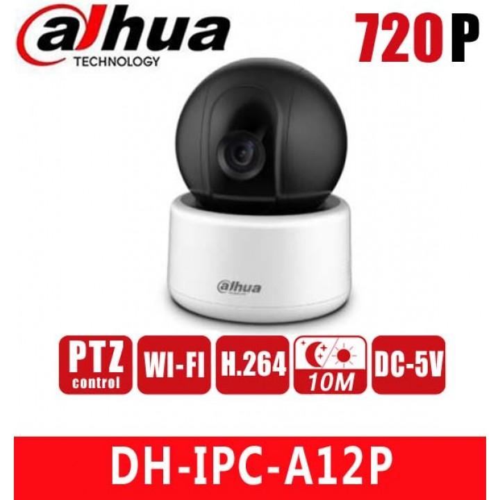 Dahua DH-IPC-A12P (2.8 мм) IP видеокамера на 1 MP