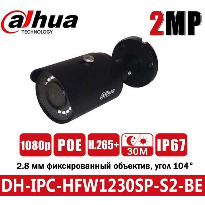 Dahua DH-IPC-HFW1230SP-S2-BE (2.8 мм) IP видеокамера на 2 MP