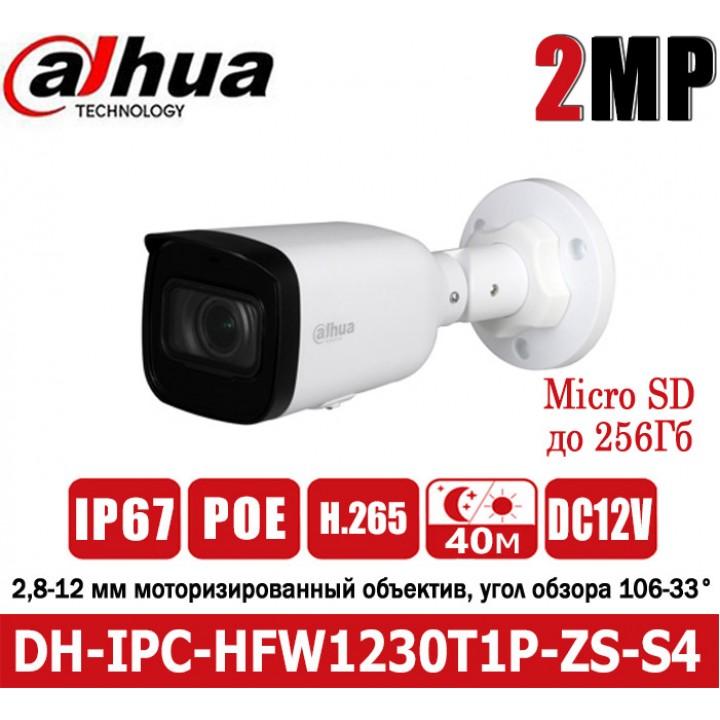 Dahua DH-IPC-HFW1230T1P-ZS-S4 (2.8 -12 мм) IP камера на 2 Мп
