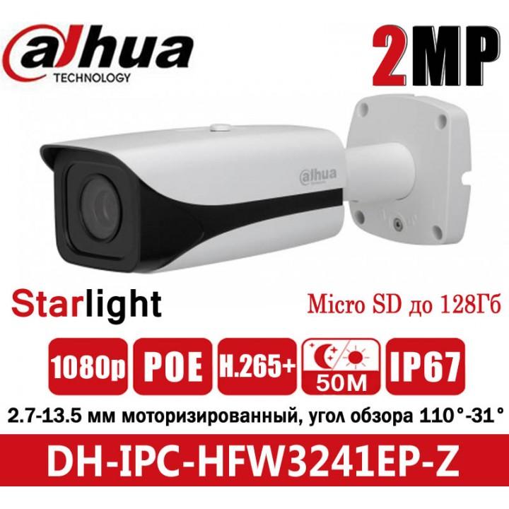 Dahua DH-IPC-HFW3241EP-Z (2.7-13.5 мм) Starlight IP видеокамера на 2 MP