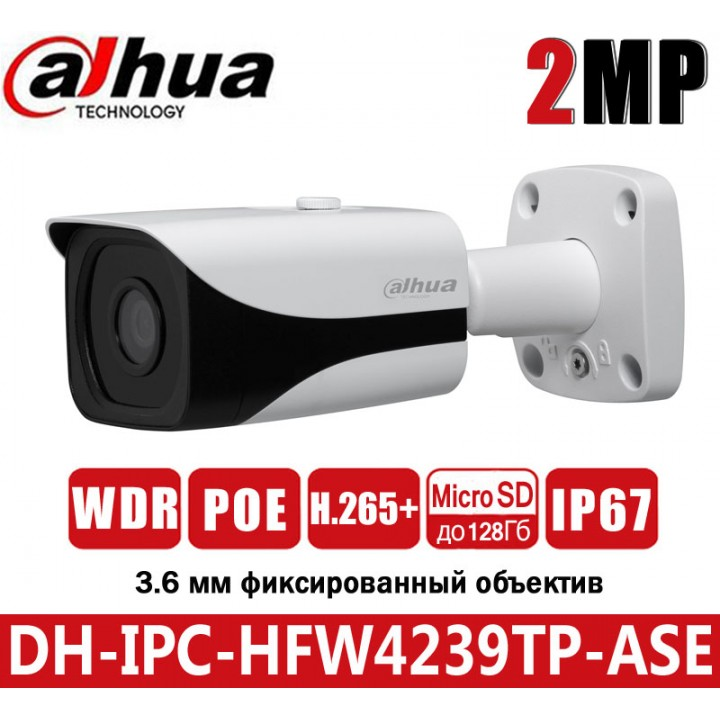 Dahua DH-IPC-HFW4239TP-ASE (3.6 мм) IP видеокамера на 2 MP