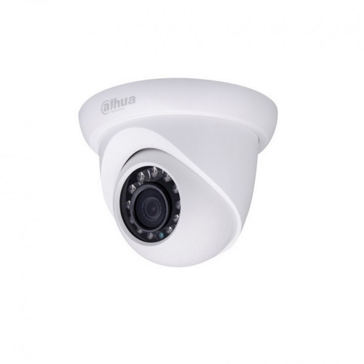 Dahua DH-IPC-HDW1230SP-S2 (2.8 мм) IP видеокамера на 2 MP