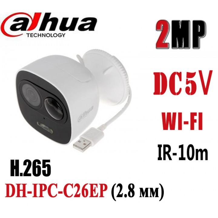Dahua DH-IPC-C26EP (2.8 мм) IP видеокамера на 2 MP