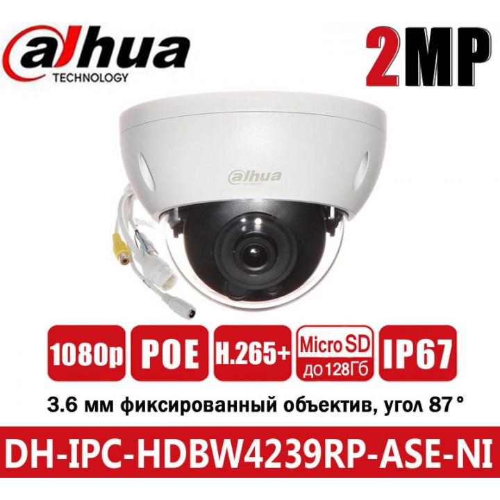 Dahua DH-IPC-HDBW4239RP-ASE-NI (3.6 мм) WDR Full-color Starlight IP видеокамера на 2 MP