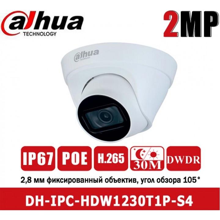 Dahua DH-IPC-HDW1230T1P-S4 (2.8ММ) IP камера на 2 Мп